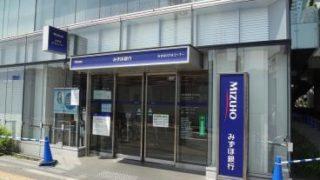 常陽 銀行 年末 年始 休み